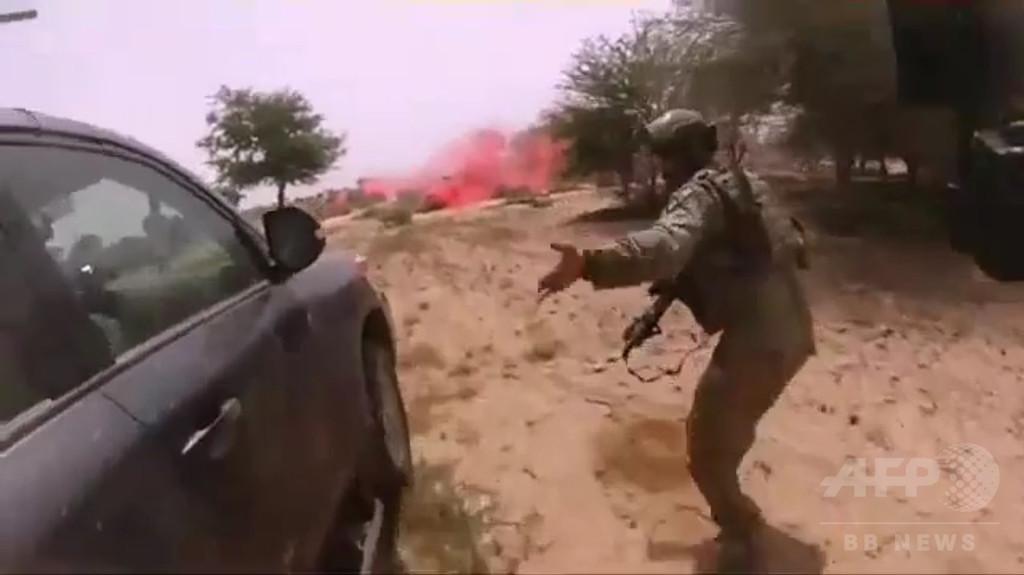 IS、ニジェール襲撃の動画公開 米兵ら不十分な装備で逃げ惑う