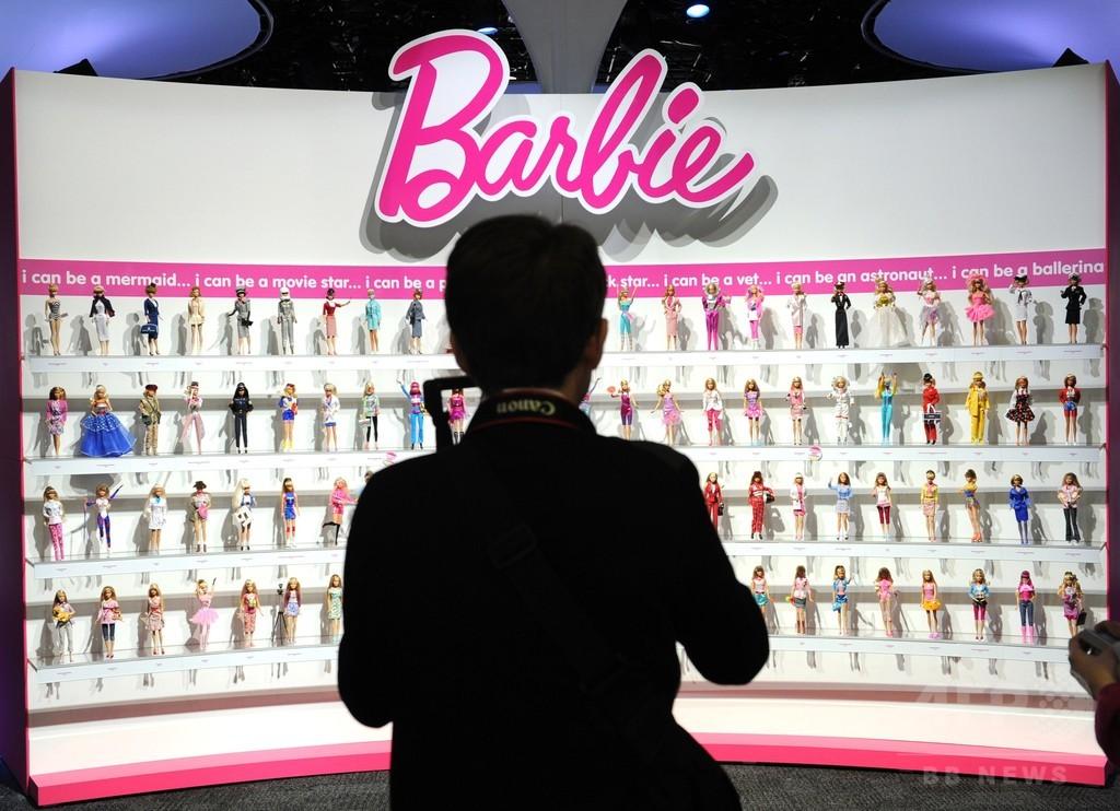 会話するバービー人形にプライバシー侵害リスク?米消費者団体