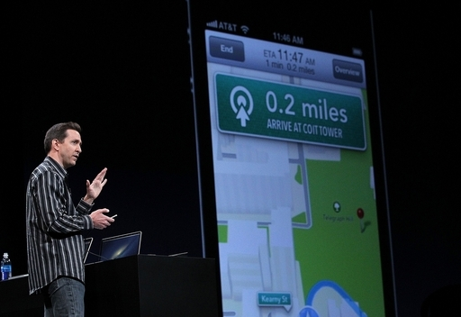 アップル、新地図アプリ「Maps」と「Siri」強化を発表 アンドロイドに対抗