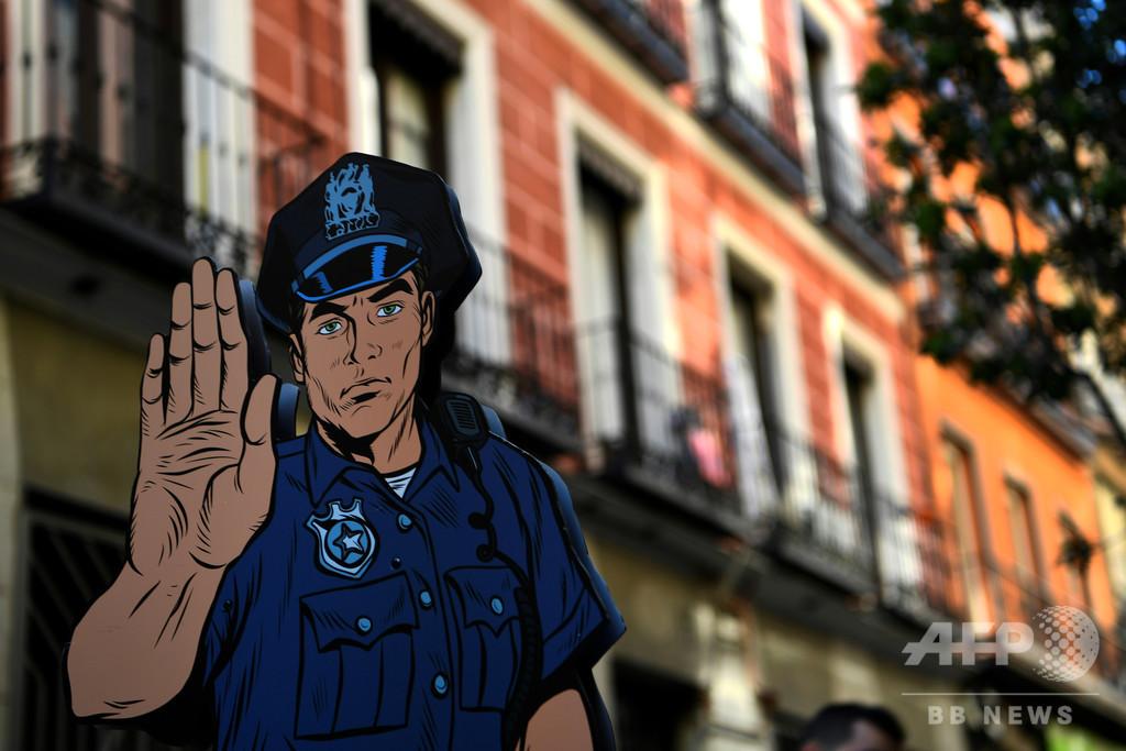 愛人殺害の約束が実行されず… 警察に訴え出た女を逮捕 スペイン