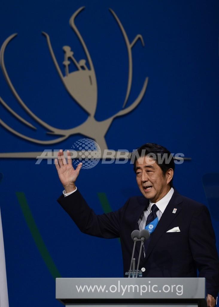 「五輪成功させ震災の国際支援に恩返しを」、安倍首相