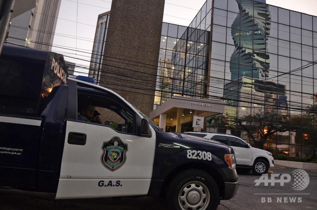 パナマ警察、DV対策の専門部隊を創設