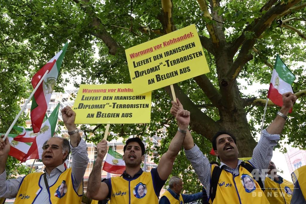 独、イラン外交官の容疑者をベルギーに移送 仏集会爆破未遂