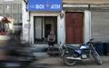 ATMから「子ども銀行」の紙幣 インド警察が捜査