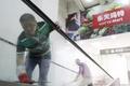 韓国ロッテマートが中国業務を売却へ