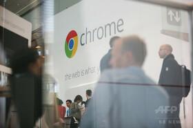 グーグル、EUでさらに厳しい是正措置も、影響は軽微