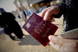ISが未使用のシリア旅券1万冊超を保持、悪用の恐れ 独紙