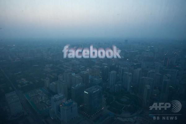 フェイスブックが検閲機能を開発 中国再参入を視野に 米紙