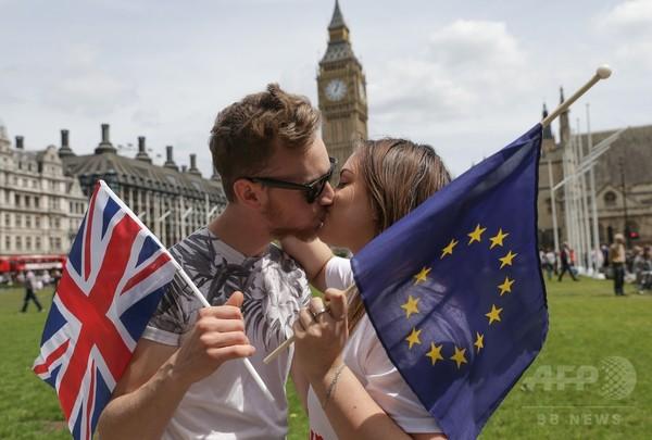 「英国と欧州のキス」で離脱阻止へ、国民投票前に各地でイベント