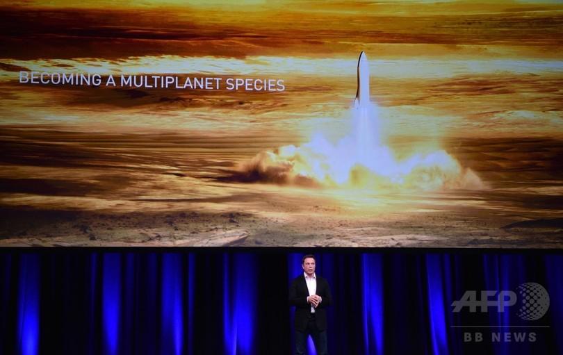 「2022年までに火星到達」、スペースXのCEOが野心的プラン発表