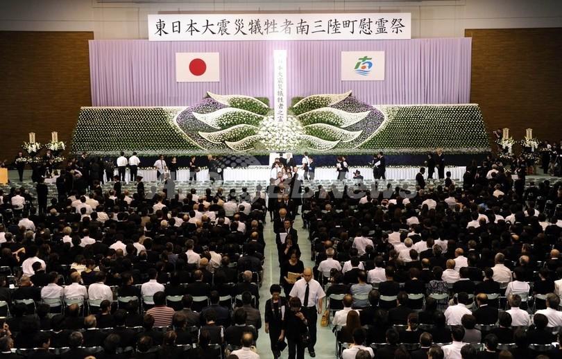 東日本大震災から半年、南三陸町で合同慰霊祭