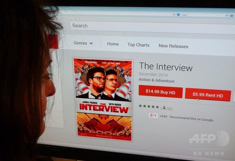 ソニー映画会社、北朝鮮題材のコメディー映画をネット配信