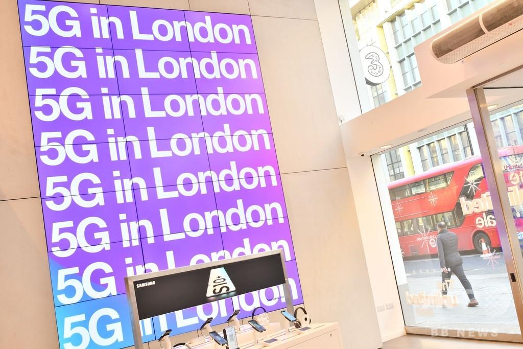 英国、5G通信にファーウェイ製品を限定容認 米は反対