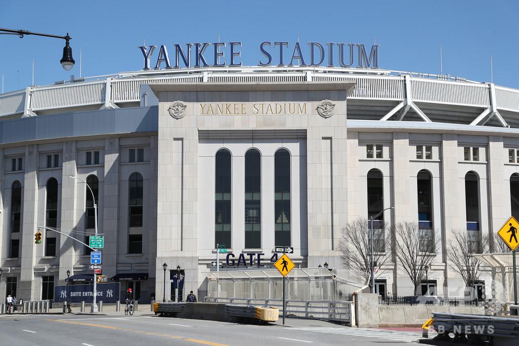 ヤンキースがMLBの資産価値トップを維持、フォーブス誌