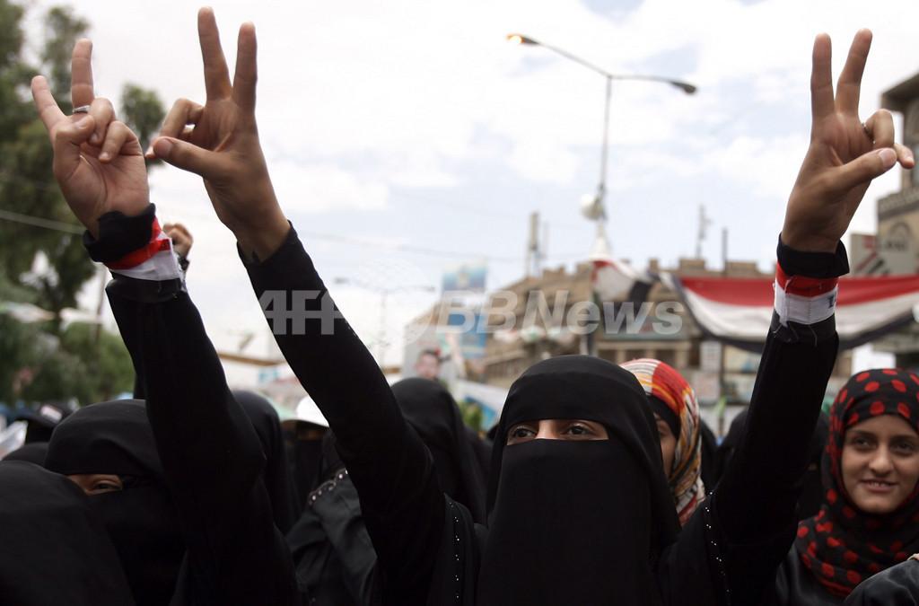 イエメン野党勢力、湾岸協力会議の調停案に署名 反政府デモの混乱収束へ
