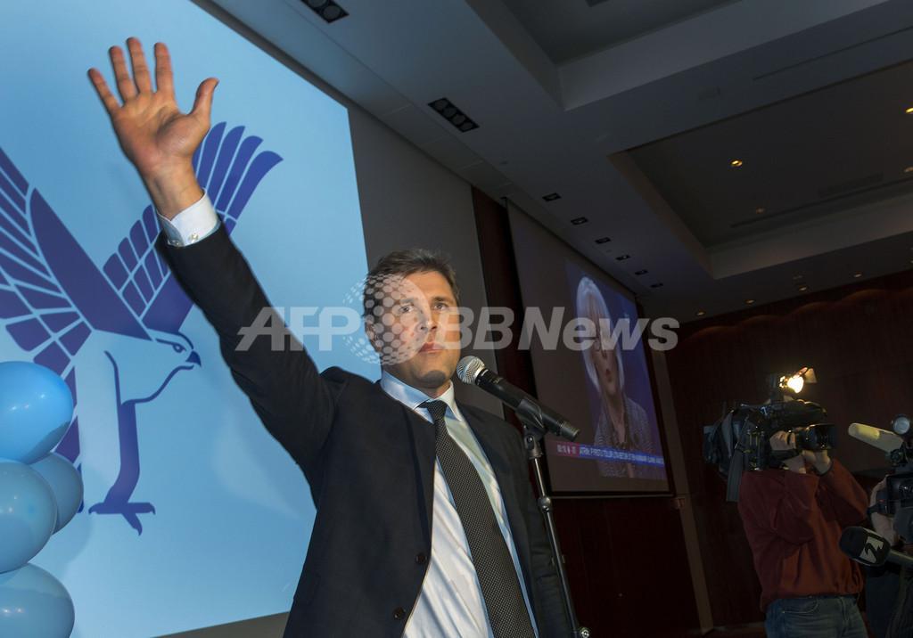 アイスランド総選挙、中道右派の野党が勝利 政権返り咲きへ
