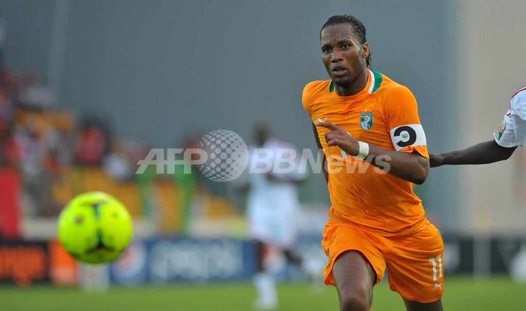 コートジボワールとアンゴラが勝利、アフリカネイションズカップ