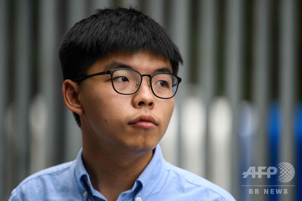 香港議会選、黄之鋒氏ら民主活動家の立候補取り消し