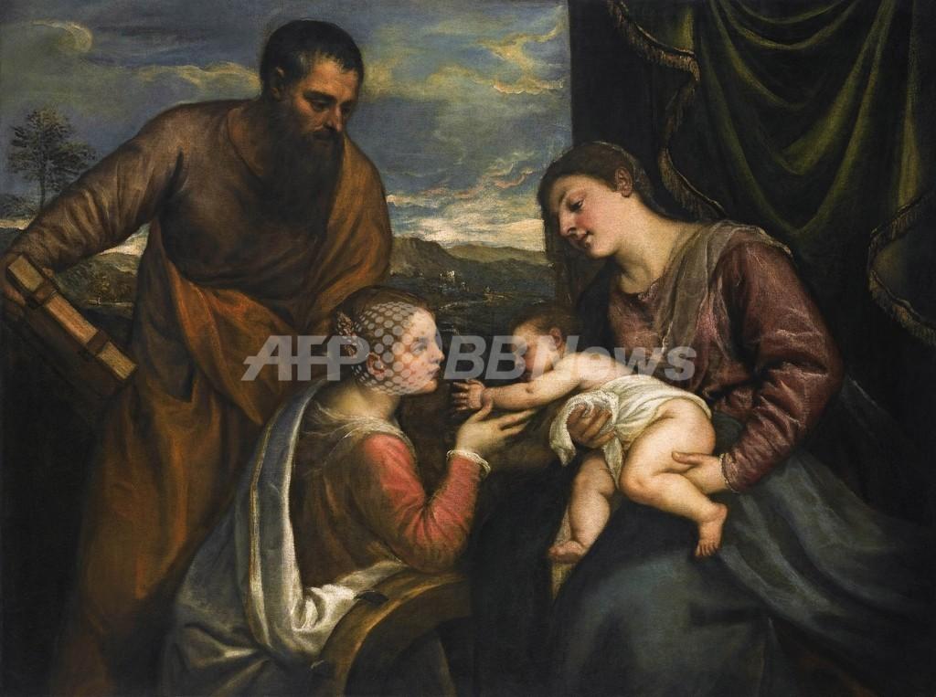 ティツィアーノ絵画では最高値で落札、「聖会話」画に14億円 写真1枚 ...
