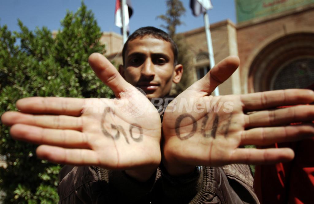 イエメン、警察の発砲でデモ参加者2人死亡
