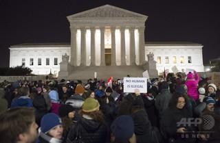 トランプ政権の入国禁止差し止め無効要求を却下、米連邦控訴裁