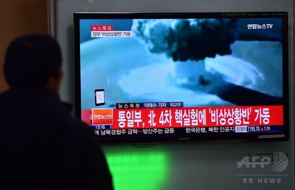 北朝鮮の「水爆実験」に無力な中国、その根底にひそむ思惑