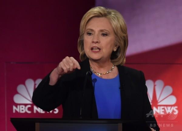 クリントン氏の私用メール、7つのやり取りに「最高機密」