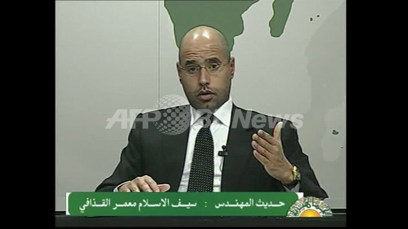 カダフィ大佐次男 「反体制デモは外国の策略」、首都でも衝突 リビア
