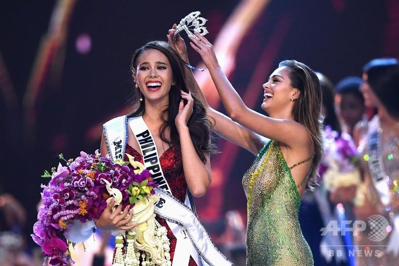 第67回ミス・ユニバース、フィリピン代表が優勝 写真25枚 国際ニュース ...
