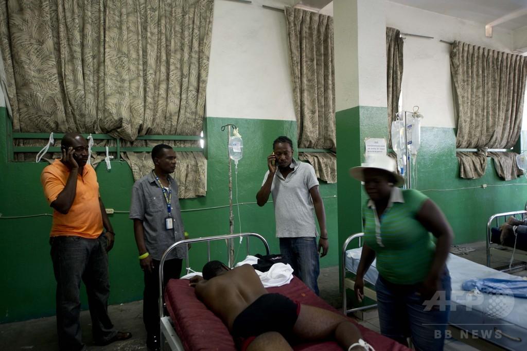 ハイチのカーニバルで感電事故、16人死亡 78人負傷
