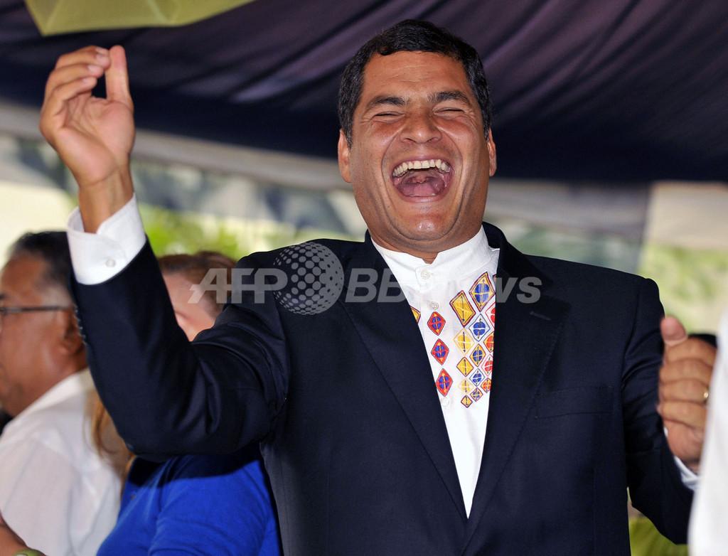 南米エクアドルの憲法改正案、国民投票で承認確実
