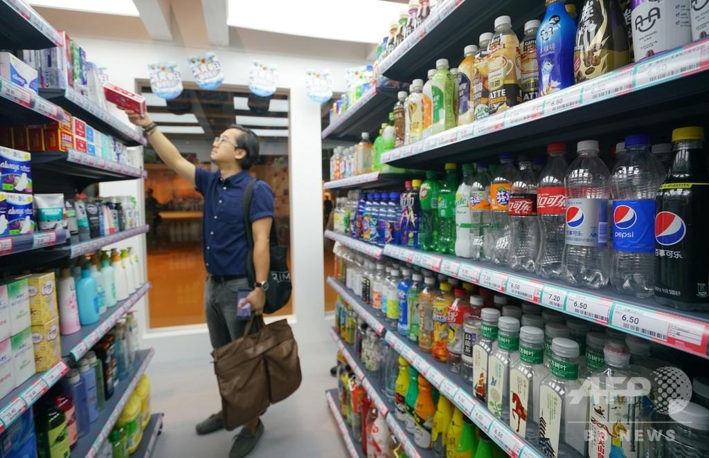 香港に「奇妙なスーパー」登場 中身ない商品が売り