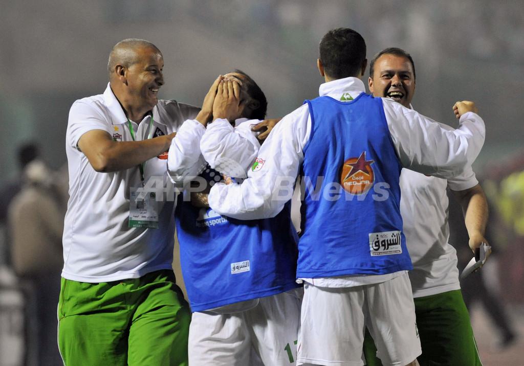 アルジェリア エジプトを下し初勝利、W杯予選