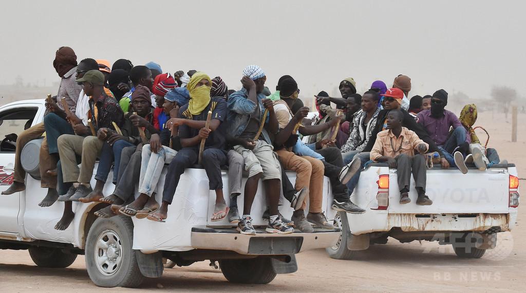 世界の人身売買、7700億円規模 国連報告
