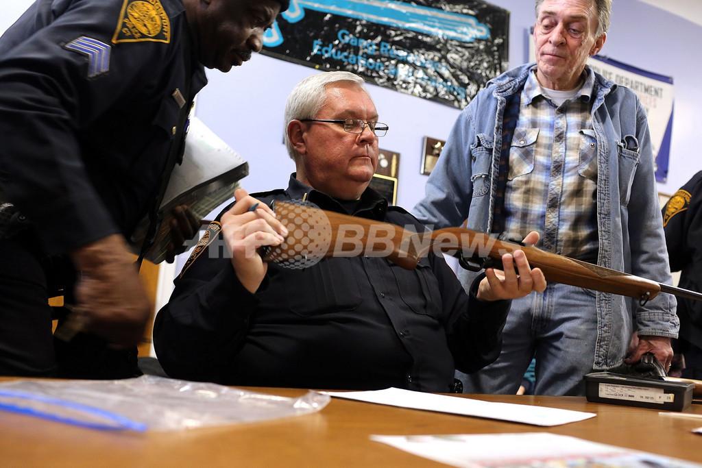 自治体が銃買い取り、米コネティカット州