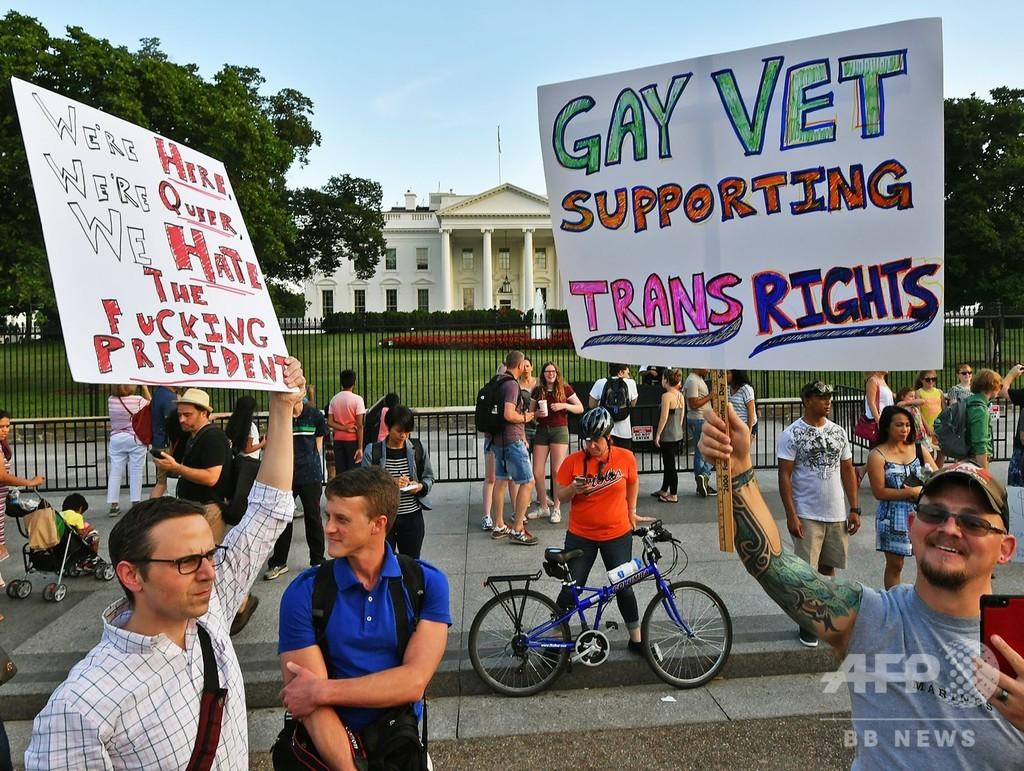 米、トランスジェンダー入隊制限を開始 反発呼ぶ