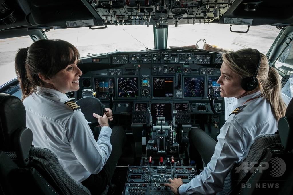 国際女性デー、女性だけの乗務員によるフライト運航 ブラジル