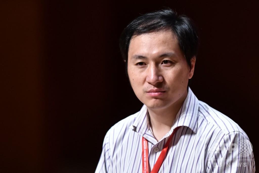 中国の遺伝子編集ベビー、研究論文が初公開 専門家から「虚偽」と指摘も