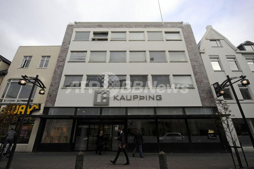 アイスランド、最大手銀行も国有...
