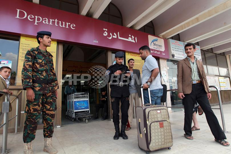 イエメンの米大使館職員が退避、アルカイダ攻撃警戒で