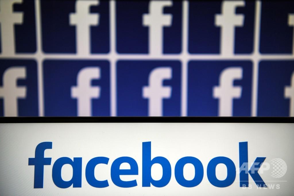 米当局、FBへの50億ドル制裁金を承認 プライバシーめぐり 報道