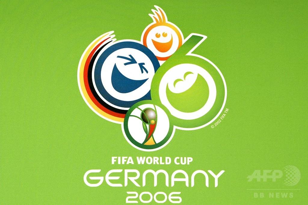 独検察当局、2006年W杯ドイツ大会の買収疑惑で調査を開始