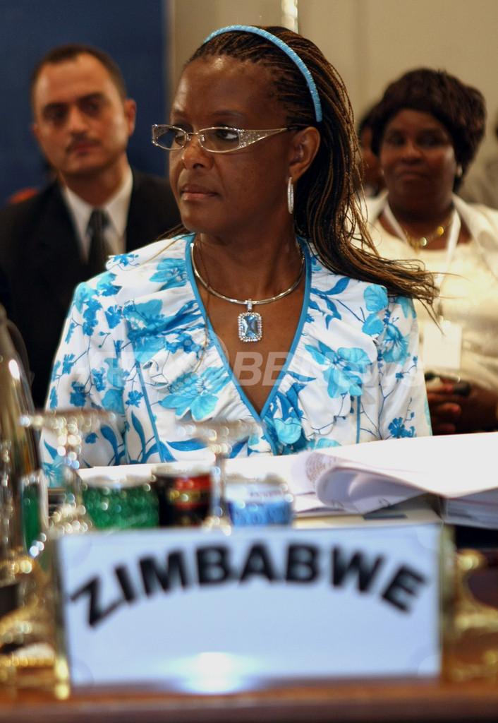 ムガベ大統領の娘、香港大学に偽名で留学中