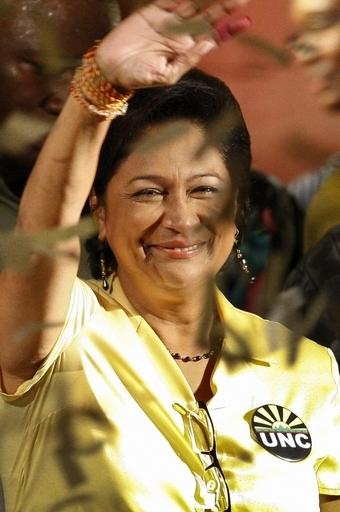 「南米一汚い国」、新首相が改革乗り出す トリニダード・トバゴ