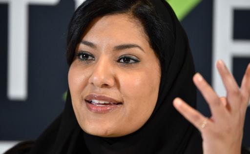 サウジアラビア、リーマ王女を駐米大使に任命 女性大使は同国初
