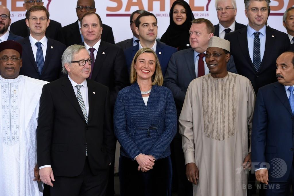 EU、サヘル5か国合同軍に追加拠出 総額倍増 130億円に