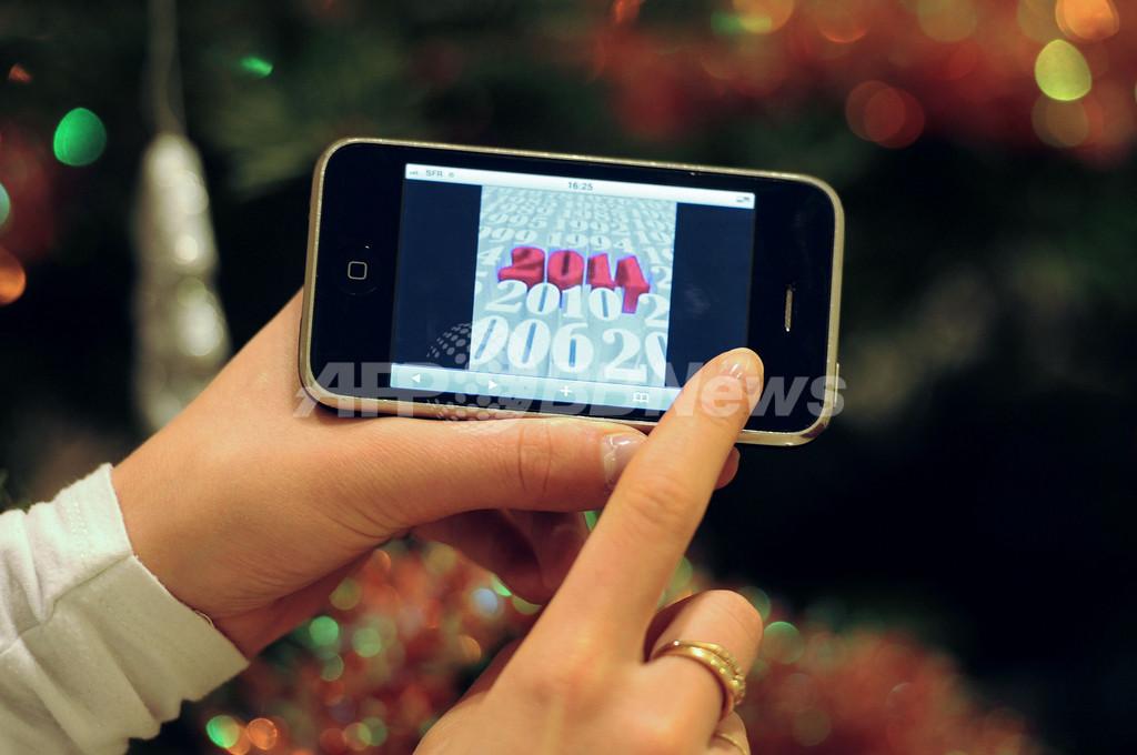 新年早々寝坊続出、iPhoneアラームに「鳴らない」不具合
