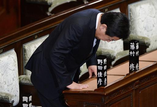 衆院解散、12月に総選挙へ