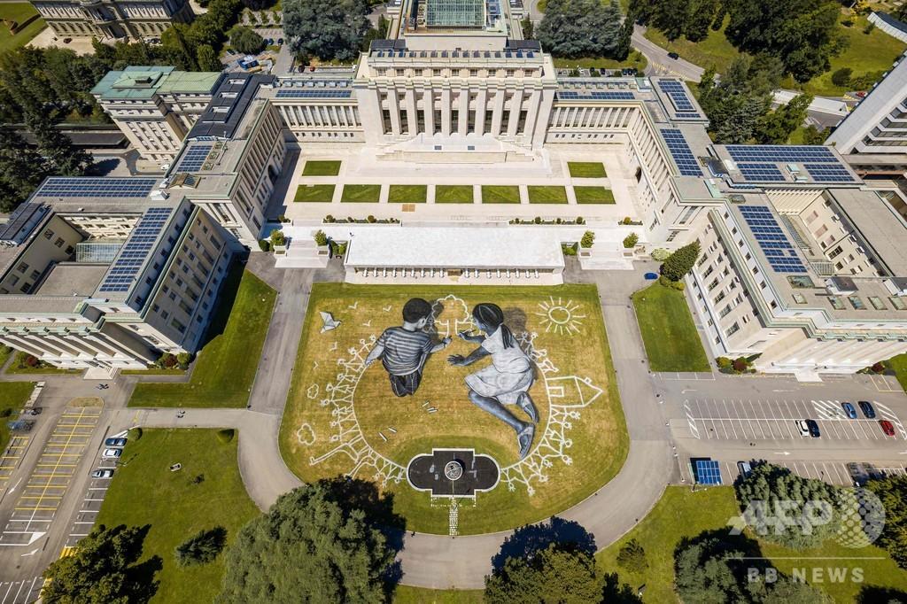 理想の世界描く子どもたち、国連事務局に巨大アート スイス