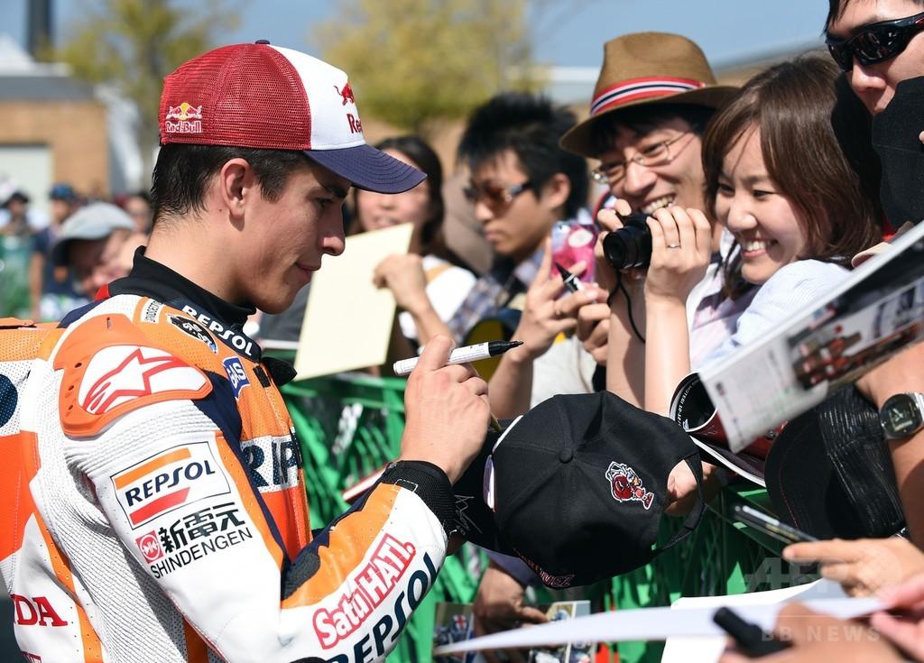 日本GPで2週連続の台風・・・マルケスの総合2連覇確定なるか